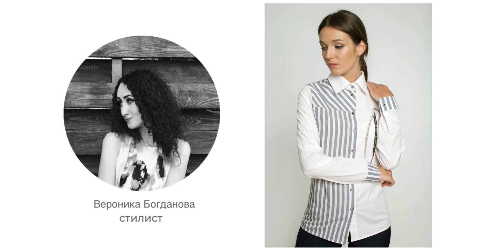 0e50d7a8549eda Ні для кого не секрет, що біла сорочка - це основа офісного гардероба. Але  хто сказав, що діловий стиль - це нудно і одноманітно?